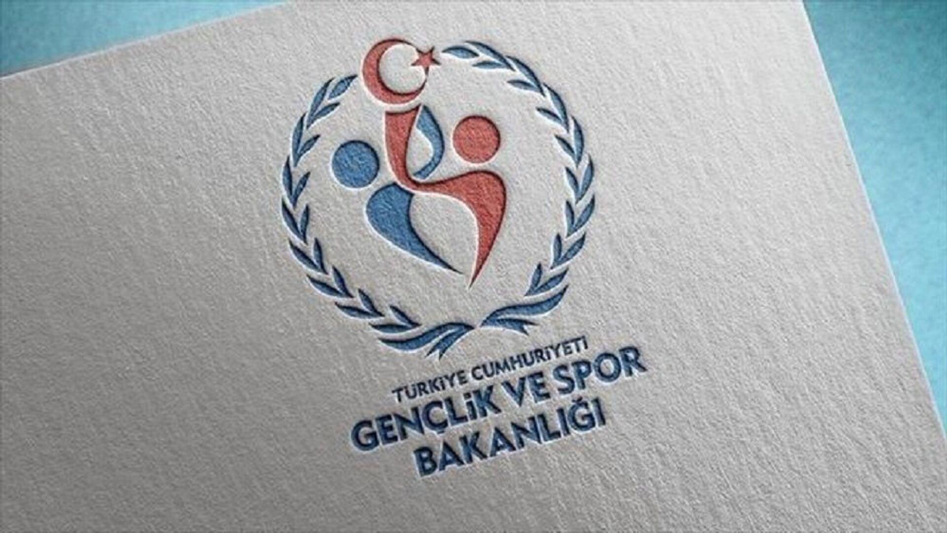 Gençlik ve Spor Bakanlığı - Sputnik Türkiye, 1920, 28.09.2021