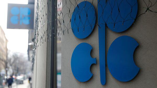 OPEC günlük petrol üretimini kısma kararı aldı - Sputnik Türkiye