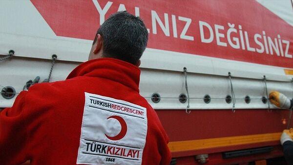 Kızılay - Sputnik Türkiye