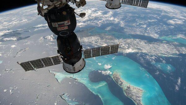 2018'in en etkileyici uzay görüntüleri - Sputnik Türkiye