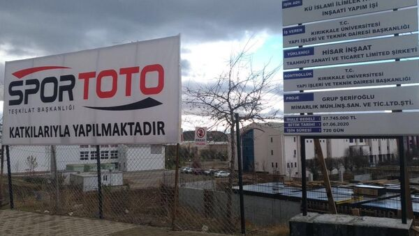 Spor Toto sponsorluğunda inşa edilen İlahiyat fakültesi - Sputnik Türkiye