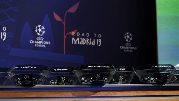 Şampiyonlar Ligi - Sputnik Türkiye