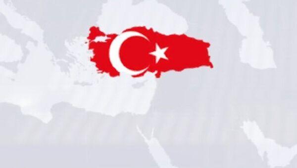 EA Games - Sputnik Türkiye