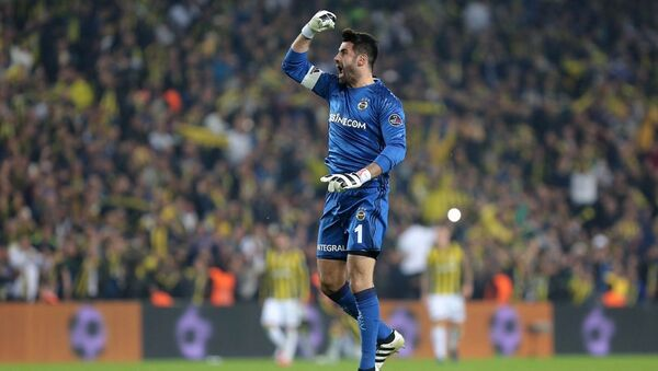 Fenerbahçe kalecisi Volkan Demirel - Sputnik Türkiye