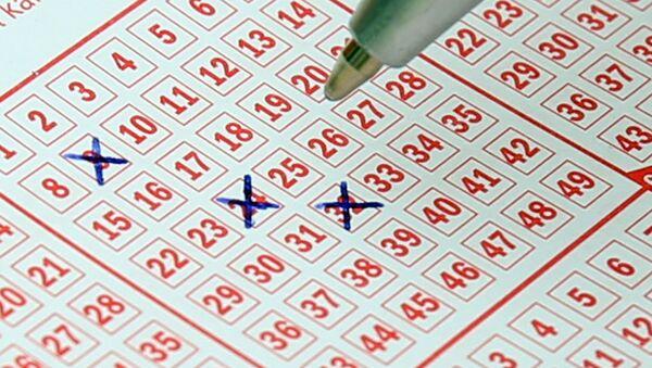 Lottery ticket - Sputnik Türkiye