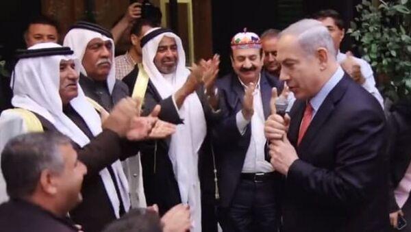 İsrail Başbakanı Benyamin Netanyahu Arap temsilcilerle birlikte - Sputnik Türkiye