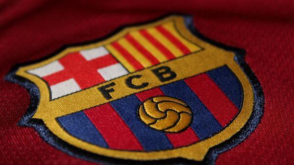 Logo de FC Barcelona - Sputnik Türkiye