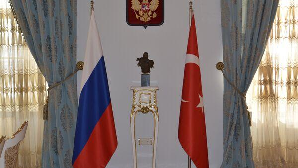 İstanbul Rusya Başkonsolosluğu - Sputnik Türkiye