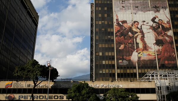 Venezüella devlet petrol şirketi PDVSA'nın Caracas'taki merkezi - Sputnik Türkiye