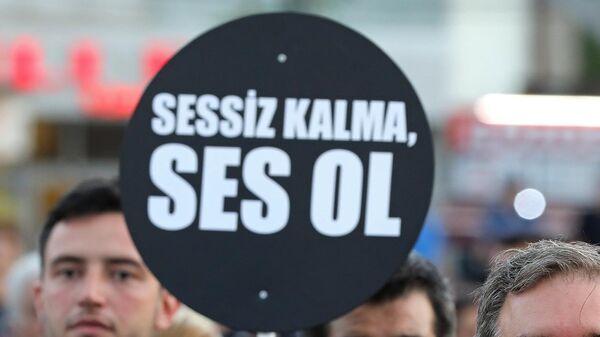 Çocuk - istismar - sessiz kalma - Sputnik Türkiye