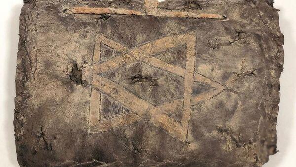 deri üzerine altın yazmalı olan bin 200 yıllık İncil - Sputnik Türkiye