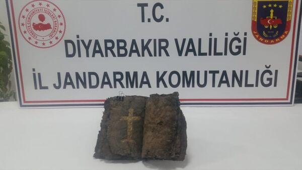 Diyarbakır'da ele geçirilen İncil - Sputnik Türkiye