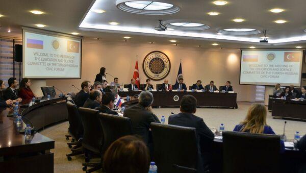 Türk-Rus Toplumsal Forumu Eğitim-Bilim Komiteleri toplantısı - Sputnik Türkiye