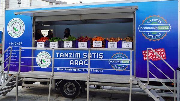 Tanzim satış- İstanbul - Sputnik Türkiye