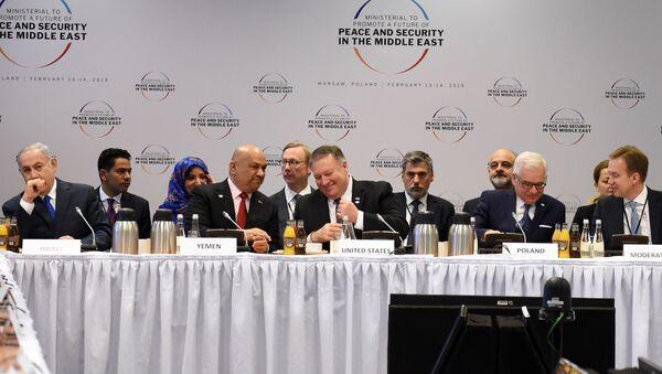 'Ortadoğu'da Barış ve Güvenliğin Geleceğini Desteklemek' konferansı - Sputnik Türkiye