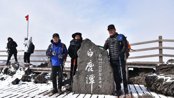 Güney Kore'deki Halla dağı - Sputnik Türkiye