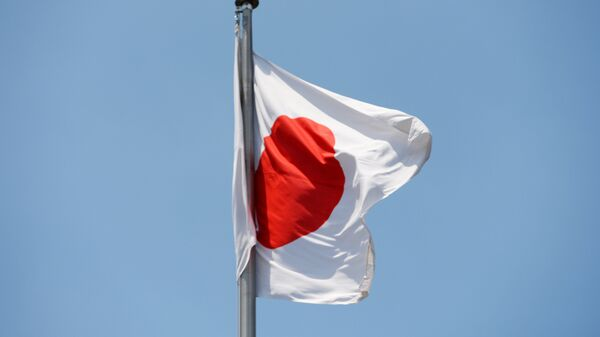 Japonya bayrağı - Sputnik Türkiye