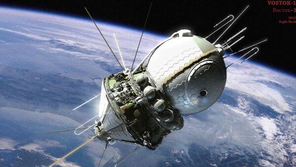 Vostok 1 - Sputnik Türkiye