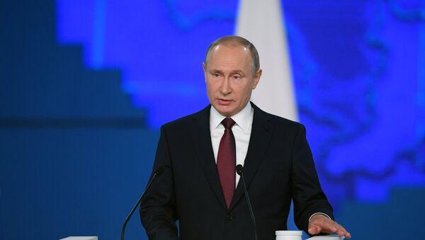 Putin'in Federal meclis konuşmasından bir kare - Sputnik Türkiye