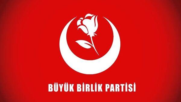 BBP - Sputnik Türkiye