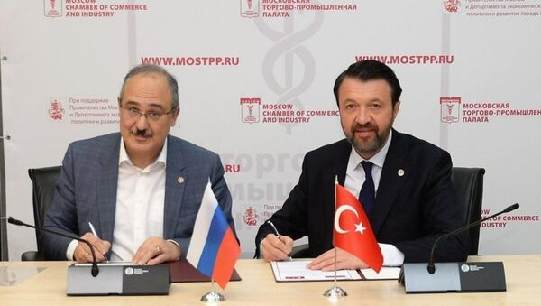 Bursa'dan Rusya'ya ticaret köprüsü - Sputnik Türkiye