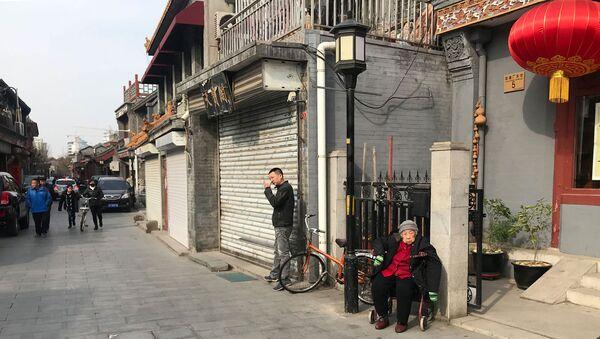 Pekin sokaklarından - Sputnik Türkiye