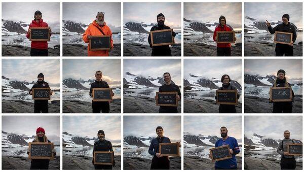 Antarktika'daki Türk bilim insanları, çalışmalarını çevresel duyarlılık mesajlarıyla sonlandırdı - Sputnik Türkiye