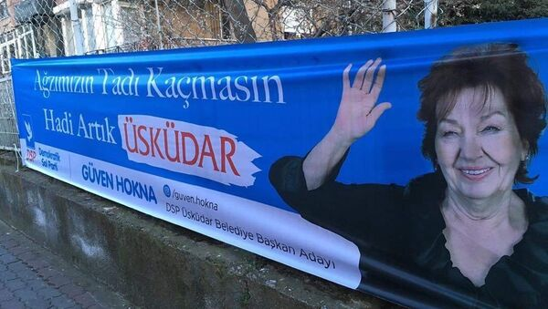 DSP'nin Üsküdar adayı Güven Hokna seçim çalışmalarına Yaprak Dökümü'ndeki repliğiyle başladı - Sputnik Türkiye