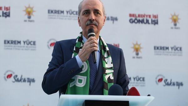 AK Parti Genel Başkan vekili Prof. Dr. Numan Kurtulmuş - Sputnik Türkiye