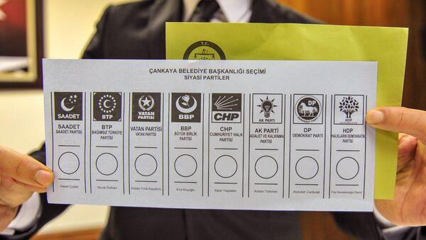 31 Mart yerel seçimi- Oy pusulası - Sputnik Türkiye