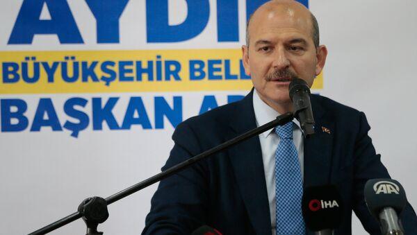 Süleyman Soylu -Söke - Sputnik Türkiye