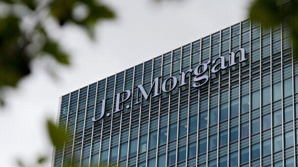 JP Morgan - Sputnik Türkiye