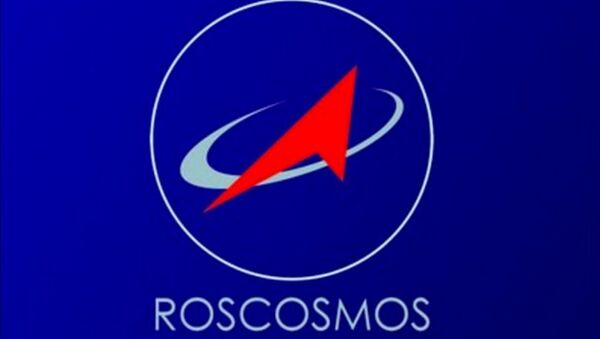 Roscosmos - Sputnik Türkiye