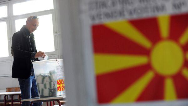 Kuzey Makedonya'da cumhurbaşkanı adayları netleşti - Sputnik Türkiye