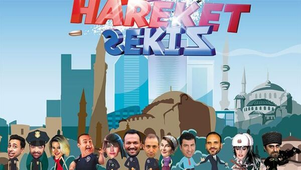 Hareket 8 - Sputnik Türkiye