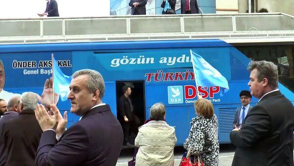 DSP - Sputnik Türkiye