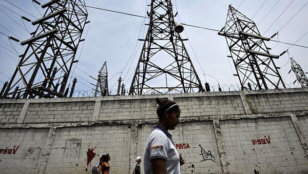 Venezüella - elektrik santrali - Sputnik Türkiye