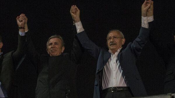 CHP Genel Başkanı Kemal Kılıçdaroğlu ve CHP'nin Ankara Büyükşehir Belediye Başkanı adayı Mansur Yavaş - Sputnik Türkiye