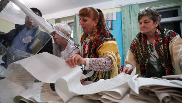 Ukrayna devlet başkanlığı seçimleri - Sputnik Türkiye