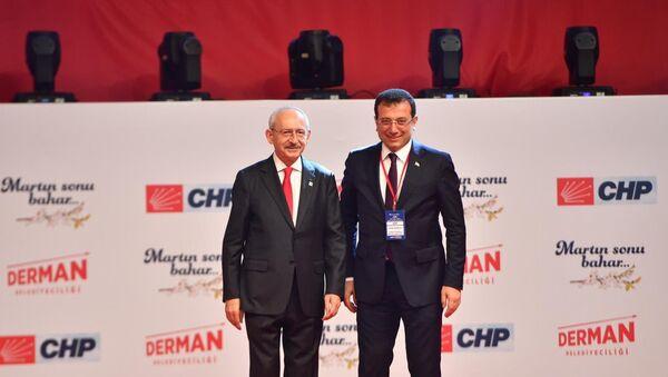 Ekrem İmamoğlu - Kemal Kılıçdaroğlu - Sputnik Türkiye
