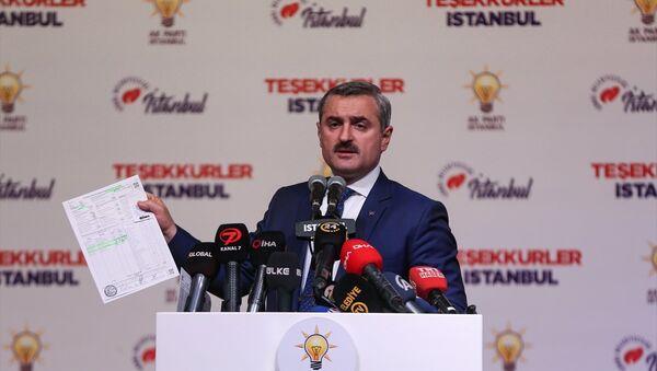 Bayram Şenocak - Sputnik Türkiye