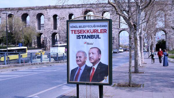 İstanbul Yerel Seçim 2019 Sonrası Ak Parti Afiş - Sputnik Türkiye