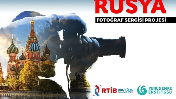 """""""Türklerin gözüyle Rusya"""" fotoğraf yarışması Haziran'da Moskova'da geçecek - Sputnik Türkiye"""