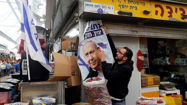 İsrail, 9 Nisan'da seçime gidiyor - Sputnik Türkiye