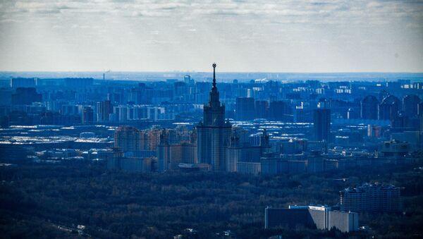 Moskova'daki PANORAMA360 seyir terası - Sputnik Türkiye