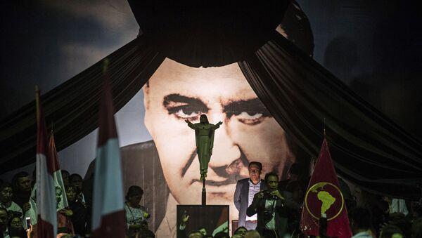 İntihar eden eski Peru Devlet Başkanı Garcia'nın ailesi devlet törenini reddetti - Sputnik Türkiye