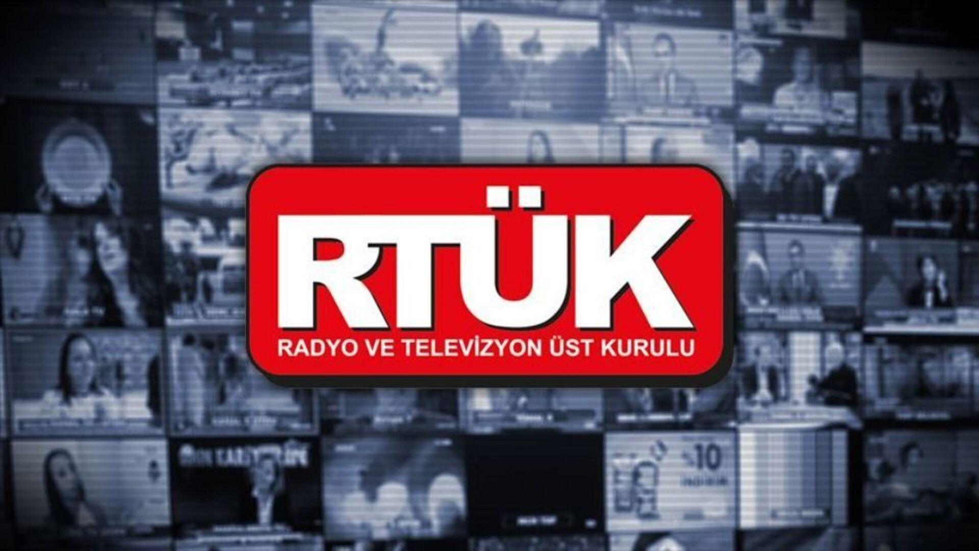 RTÜK - Sputnik Türkiye, 1920, 18.09.2021
