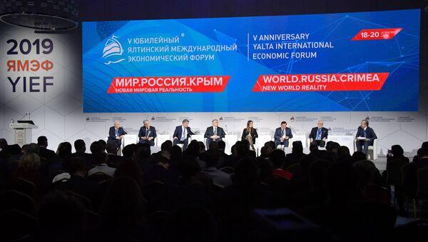 Russia Economic Forum - Sputnik Türkiye
