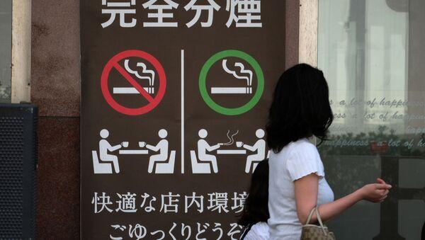 Japonya'da pek çok lokanta ve barlarda sigara içmek serbest.  - Sputnik Türkiye