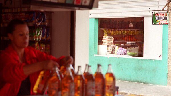 Meksika'da bira satan bir dükkan - Sputnik Türkiye